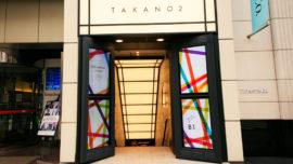 Shinjyuku TAKANO2~タカノ第二ビル~ <br>屋外デジタルサイネージ